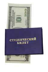 Студенческий билет и купюра сто долларов