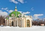 Kuskovo, Moscow poster