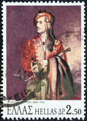 Lord Byron in Suliot costume (by Thomas Phillips) (Greece 1974)