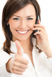 Happy smiling businesswoman with cell phone