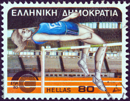 High jump athlete (Greece 1985)