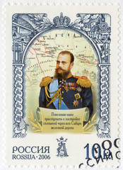 RUSSIA - 2006: shows Alexander III (1845-1894), the emperor