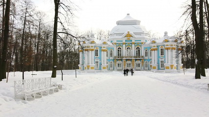 PAN of The Hermitage Pavilion in Pushkin, St. Petersburg, Rus