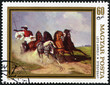 stamp printed in Hungary shows Coach and Five, by Karoly Lotz