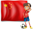 An athlete in front of the flag of China