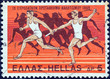 Relay racing, and Olympic race from 525 B.C. (Greece 1969)