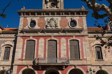 Barcelona - Parliament of autonomous Catalonia. Architecture lan