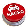 КАСКО. Красная кнопка с символом автомобиля