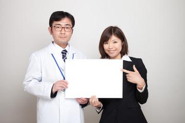 メッセージを持つ医師とスタッフ