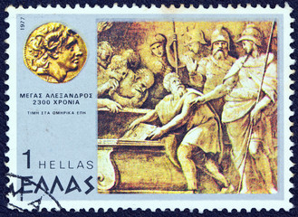 Alexander the Great, honor to Homeric epics (Greece 1977)