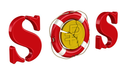 """Сигнал """"SOS"""". Кризис российского рубля"""