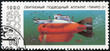 stamp shows the Russian built Tinro-2 submarine