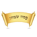"""Happy Passover"" (Hebrew) scroll of the law"