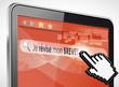tablette tactile rechercher : je révise mon brevet