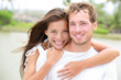 Young couple smiling happy portrait - interracial couple