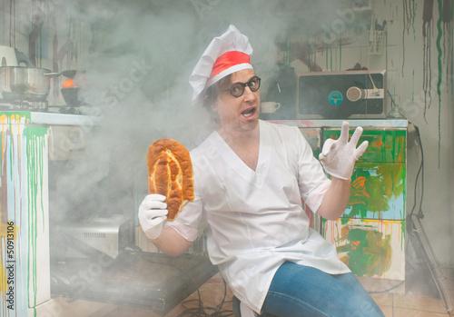 Cheerful baker