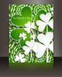 St patricks day Brochure leafed green texture reflection backgro