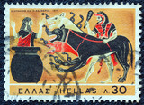 Hercules and Cerberus (Greece 1970)