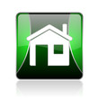home black and green square web glossy icon