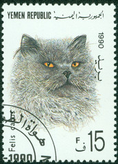 stamp printed in Yemen shows Siberian cat