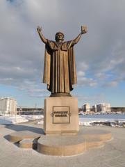 Francis Skaryna monument