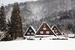 World heritage shirakawago in winter, Gifu, Japan