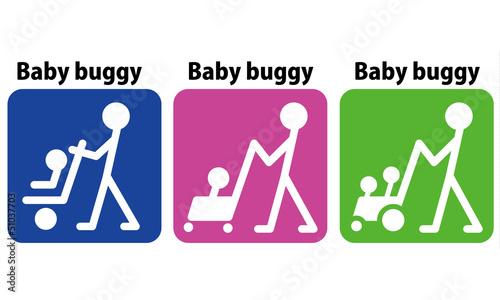 ベビーバギー ベビーカート ベビーカー シンボルイメージ