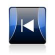 prev blue square web glossy icon