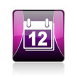 planner violet square web glossy icon