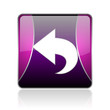 back violet square web glossy icon