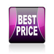 best price violet square web glossy icon