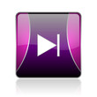 next violet square web glossy icon