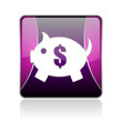 piggy bank violet square web glossy icon