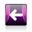 arrow left violet square web glossy icon