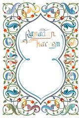 Islamic floral art - classic