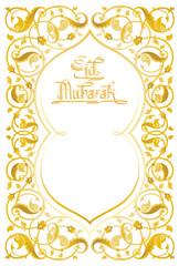 Islamic floral art - Gold