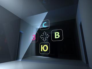 Interactive room 3