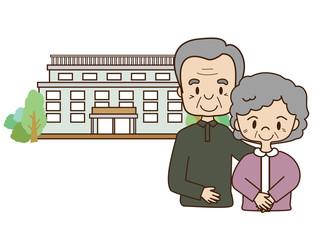 高齢者と老後施設