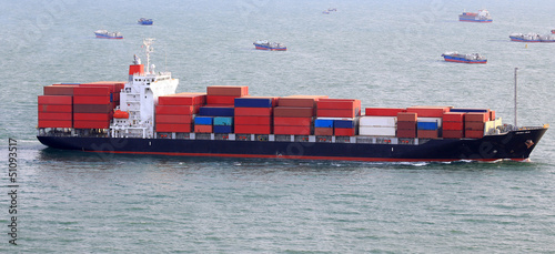 Large container cargo ship sea