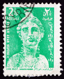 Postage stamp Syria 1966 Bust of Core