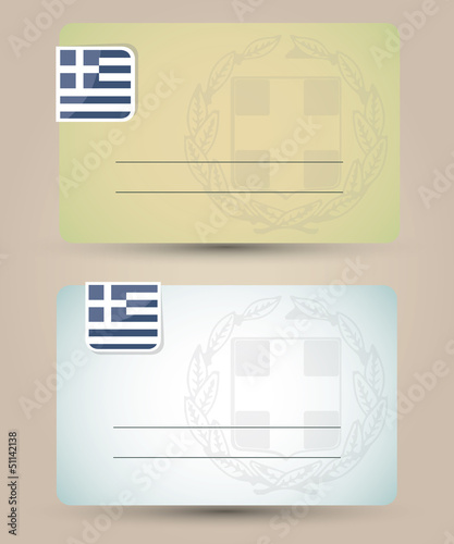 business card with flag and coat of arms of Greece