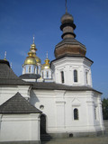 yard of kiev cathedral