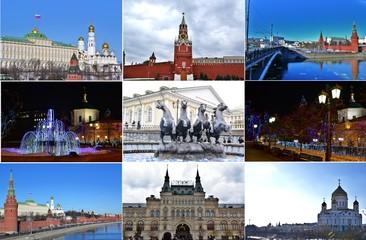 Достопримечательности Москвы.Коллаж.