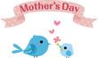 母の日の青い小鳥