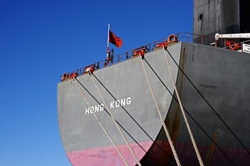Bulk carrier stern