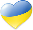 Heart Ukraine vector