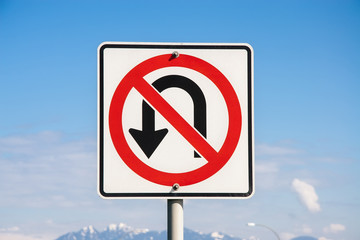 """No U Turn"" sign"