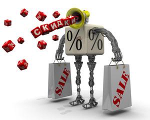 Самоходный куб с символом процента информирует распродаже