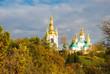 Киево-Печерская Лавра. Осень