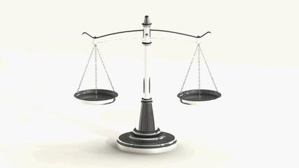 Die Justiz